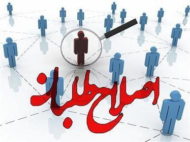 لیست نهایی اصلاح طلبان گلستان
