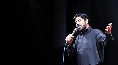 مداحی حاج مجتبی رمضانی درباره مذاکرات هسته ای و هشدار به تکفیری ها