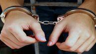 دستگیری دومین ضارب ضرب و شتم در یکی از روستاهای گرگان