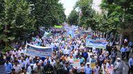 فیلم حضور بی نظیر مردم روزه دار گرگان در راهپیمایی روز قدس