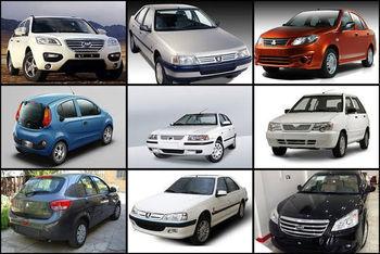 قیمت خودروهای داخلی و خارجی در بازار امروز ۱۳۹۸/۰۹/۰۲ +جدول