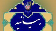 بیانیه دفتر تبلیغات اسلامی حوزه علمیه قم در محکومیت توهین سران فرانسه به پیامبر(ص)