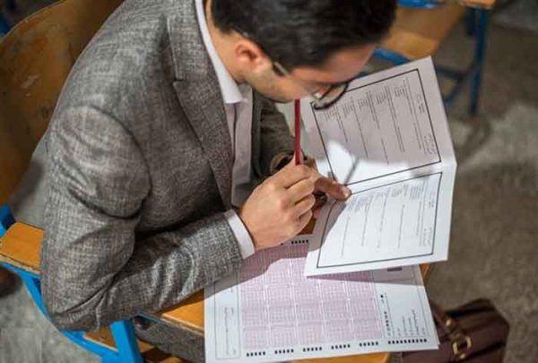 دریافت مدارک پذیرفته شدگان آزمون استخدام۹۹ آموزش و پرورش از ۱۹بهمن