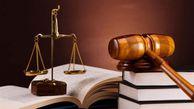 پرونده چند تخلف بزرگ اداری روی میز دادگستری گلستان/ حیف و میل بیت المال بیشترین علت احضار مدیران به دستگاه قضایی
