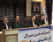 تصاویر/ دومین نشست خبری ستاد نخستین اجلاسیه ملی 4000 شهید استان گلستان