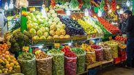 قیمت انواع سبزی و صیفی جات در بازار (۱۰ خرداد ۹۹) + جدول