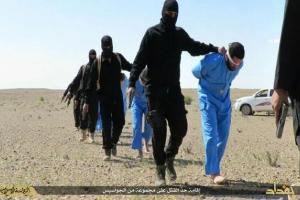 داعش رنگ «اعدام» را تغییر داد+عکس