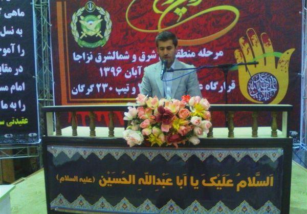 آغاز مسابقات قرآنکریم در منطقه شمال و شمالشرق نزاجا در گرگان