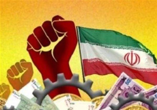 سپاه استان گلستان به ۶۵۰۰ متقاضی تسهیلات اقتصاد مقاومتی پرداخت کرد