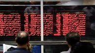 خبر مهم برای سهامداران/ اصل سرمایه و سود سهام بورس بیمه می شود