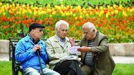زمان پرداخت حقوق خرداد ماه بازنشستگان اعلام شد