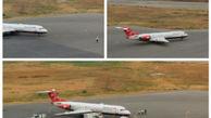 برنامه پرواز فرودگاه بین المللی گرگان، چهارشنبه ششم آذر ماه