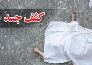 کشف جسد مرد جوان در فاضل آباد
