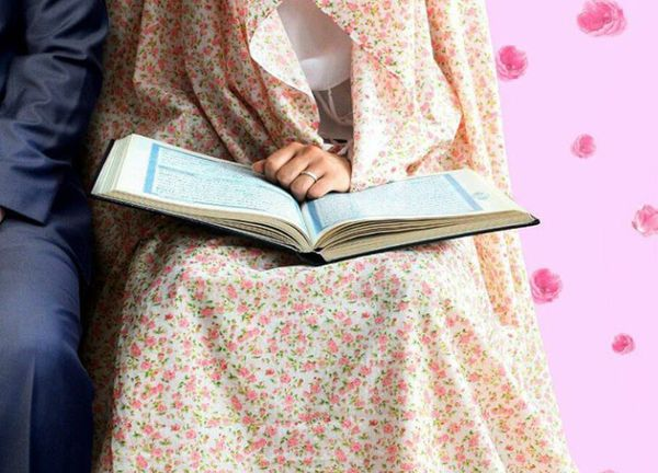 7 فردی که از نظر قرآن نباید با آن ها ازدواج کرد