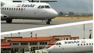 برنامه پرواز فرودگاه بین المللی گرگان، سه شنبه نوزدهم آذر ماه