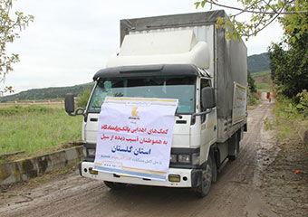 تصاویر/ کمک های اهدایی بانک پاسارگارد به مددجویان گلستانی آسیب دیده از سیل