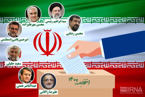 رییس ستاد انتخاباتی گلستان: دولت رییسی با همه دنیا ارتباط خواهد داشت