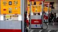 کدام وسیله های نقلیه می توانند بنزین را ذخیره سازی کنند؟