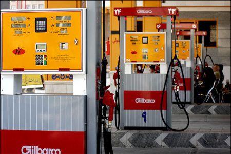 فیلم/ ماجرای اعتراضات به گرانی بنزین چیست؟