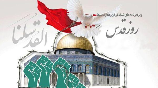 فضای مجازی پیام رسان روز قدس شد/ موج هشتگ های حمایت از فلسطین