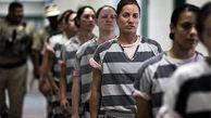 فیلم/ وضعیت حقوق زنان در آمریکا