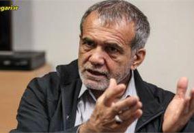 دانلود سخنان پزشکیان علیه مدافعان حرم