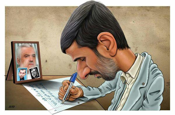 در حواشی نامه احمدی نژاد به اوباما چه گذشت؟