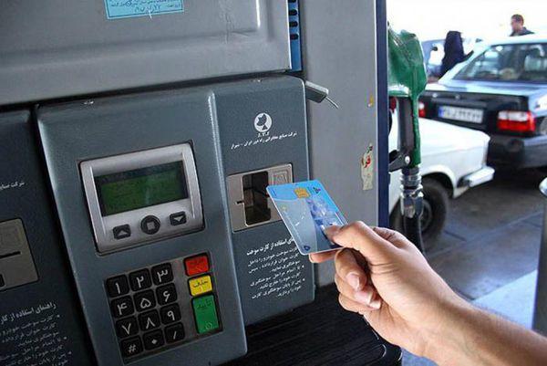 بنزین تا چند ماه در کارت سوخت میماند؟