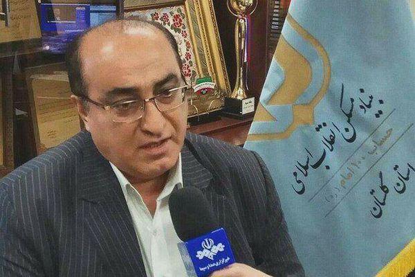 مدیر کل بنیاد مسکن استان گلستان دار فانی را وداع گفت