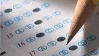دانشآموزان گلستانی ۸۰ رتبه زیر ۱۰۰۰ در کنکور کسب کردند