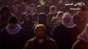 دانلود/ما انقلابی هستیم - حاج امیر عباسی و حاج میثم مطیعی