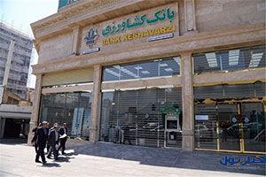 افتتاح ۱۰طرح تولیدی با حمایت بانک کشاورزی در استانهای گیلان و گلستان