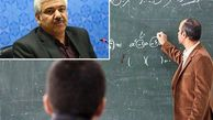 کاهش ۲۰ درصدی پوشش تحصیلی نخستین اثر مخرب کاهش بودجه ۹۹