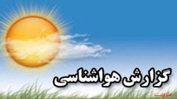 پیش بینی هوای استان گلستان چهارشنبه هفدهم مرداد ماه