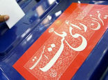آمادگی کامل استان برای برگزاری انتخابات