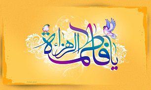 """گلچین مولودی حضرت زهرا (س) با نوای """"حاج محمود کریمی"""" + دانلود"""