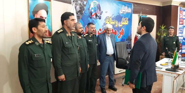 مسؤول جدید سازمان بسیج رسانه گلستان معرفی شد