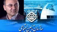 مدیرکل جدید تامین اجتماعی استان گلستان معرفی شد