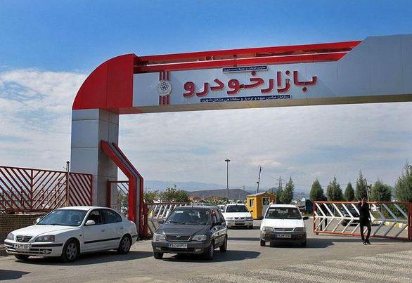 قیمت روز خودرو / ساینا ۵۸میلیون معامله شد