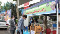 زکات فطره وکفاره مردم استان گلستان به 15 میلیاردو 250 میلیون تومان رسید