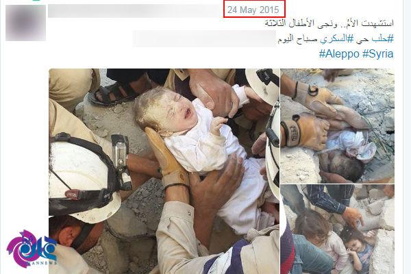 اشتباه عجیب رسانه دولت در انتشار عکس نوزاد بمبگذاریشده+عکس