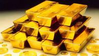 نرخ جهانی طلا اعلام شد