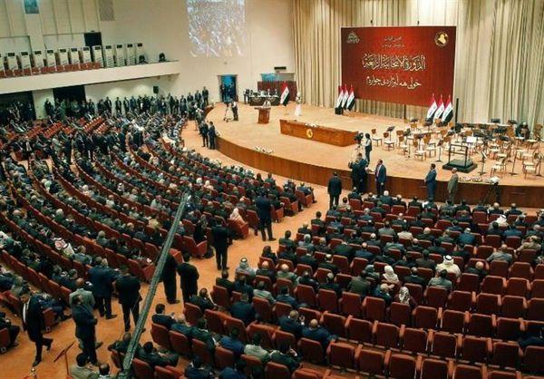 تصویب قانون علیه عربستان در عراق