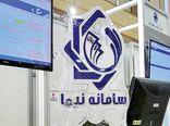 مهلت ۴ ماهه بانک مرکزی به صادرکنندگان برای بازگرداندن ارز صادراتی