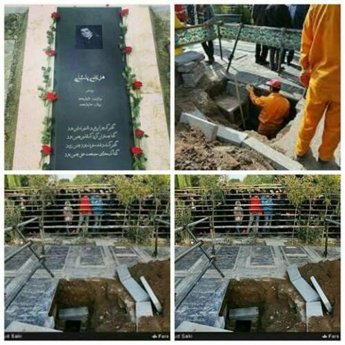ماجرای دزدیدن جسد و نبش قبر مرتضی پاشایی