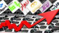 انتقاد از قیمت سازی در فضای مجازی
