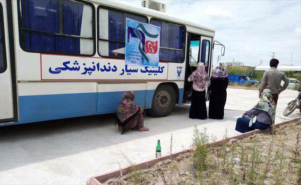 کلینیک سیار دندانپزشکی دانشگاه آزاد اسلامی به گلستان رسید
