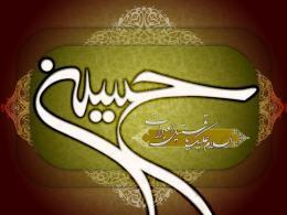 سخنرانی استاد رائفی پور_شب میلاد امام حسین(ع)_