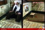 یک تصویر از آیت الله مهدوی کنی در دو قاب