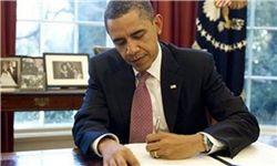طرح نظارت کنگره بر توافق هستهای با امضای اوباما به قانون تبدیل شد